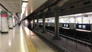 JR東日本E259系N'EX成田特快44号進站(空港第2ビル)