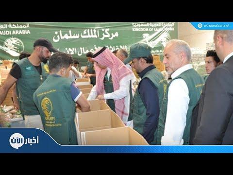 السعودية تواصل توفير الخبز للاجئي سوريا  - نشر قبل 3 ساعة