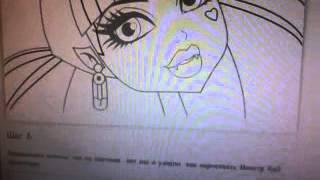 Как нарисовать Дракулауру из школы Монстров(песня монстер хай прикольная поет кетрин де мяу., 2014-02-16T17:13:51.000Z)