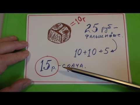 Задачка  - загадка,.. решат только 20% школьников и 30% студентов !!!