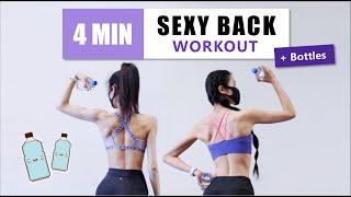 [HD] 4 MIN SEXY BACK Model Workout with Water Bottles | Beginner Friendly 少女背