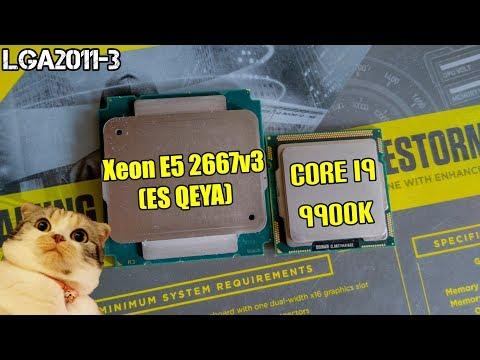 Тест монстра Xeon E5 2667v3 (ES QEYA). Убийца флагманов, ты ли это?