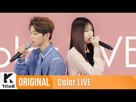 Color LIVE(컬러라이브): Joo Chan(주찬), So Yoon(소윤) _ No one like you(너 같은 사람 없더라)