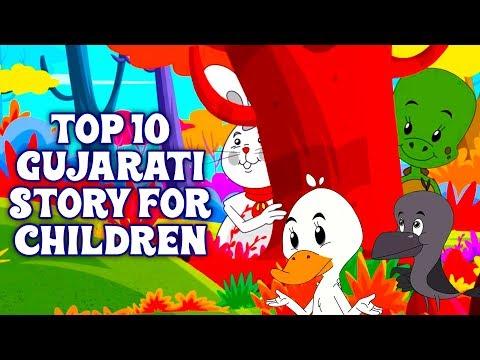 Top 10 Gujarati Story For Children  Gujarati Varta  Gujarati Varta  Bal Varta  Story In Gujarati