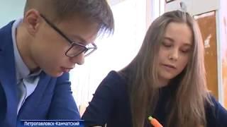 Вести-Камчатка: Подготовка к ЕГЭ