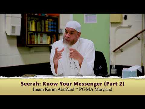 Seerah: Know Your Messenger [Part 1] His Birth and Early Years