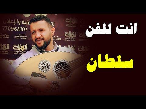 بطلب المشتركين // ما غاب من هجر لكن حذر // السلطان حمود السمه // بتسجيل اسطوري