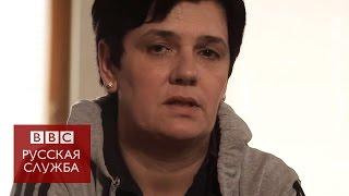 """Ужасная история """"гостиницы для изнасилований"""" в Боснии"""