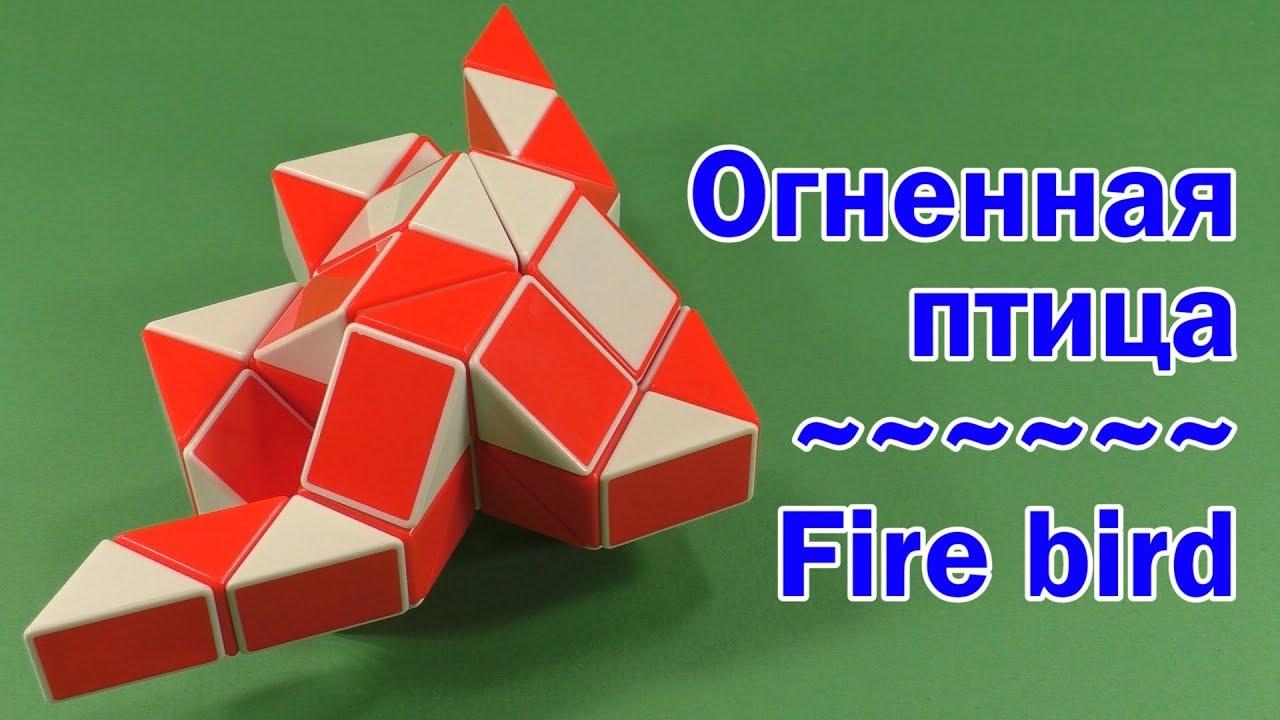 Украина fire bird огненная птица игровой автомат ставок теннис