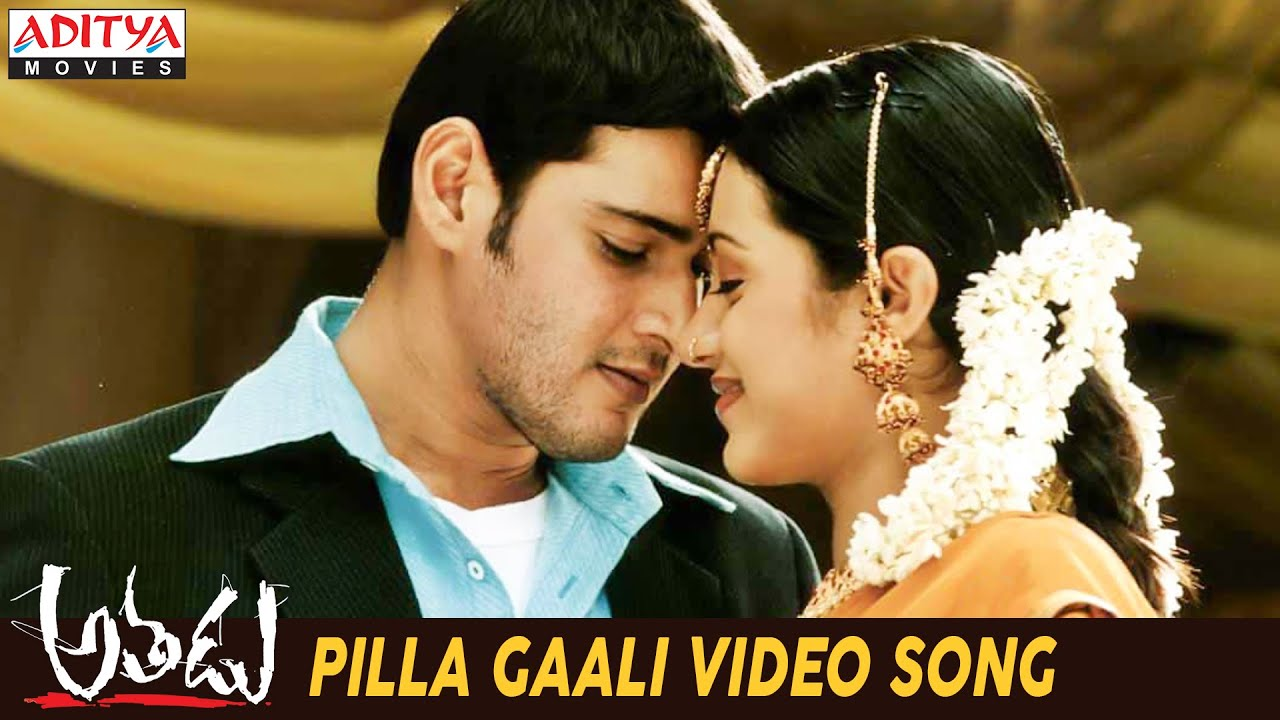 Listen to Athadu Audio songs