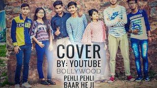 Pehli baar | dhadak | ajay gogavale | ajay-atul | amitabh bhattacharya | cover by youtube bollywood
