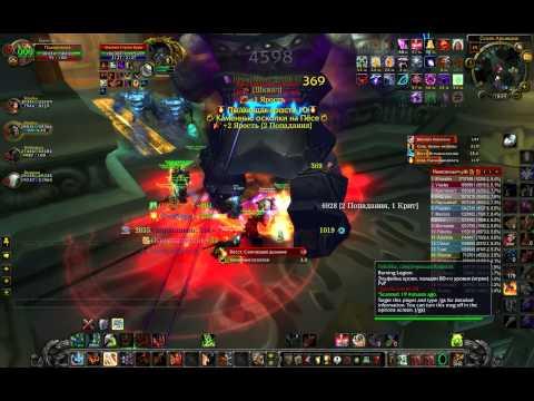 WoW Circle x25 | Ги:Burning Legion | Ачива: Земля, Ветер и Огонь (25 игроков)