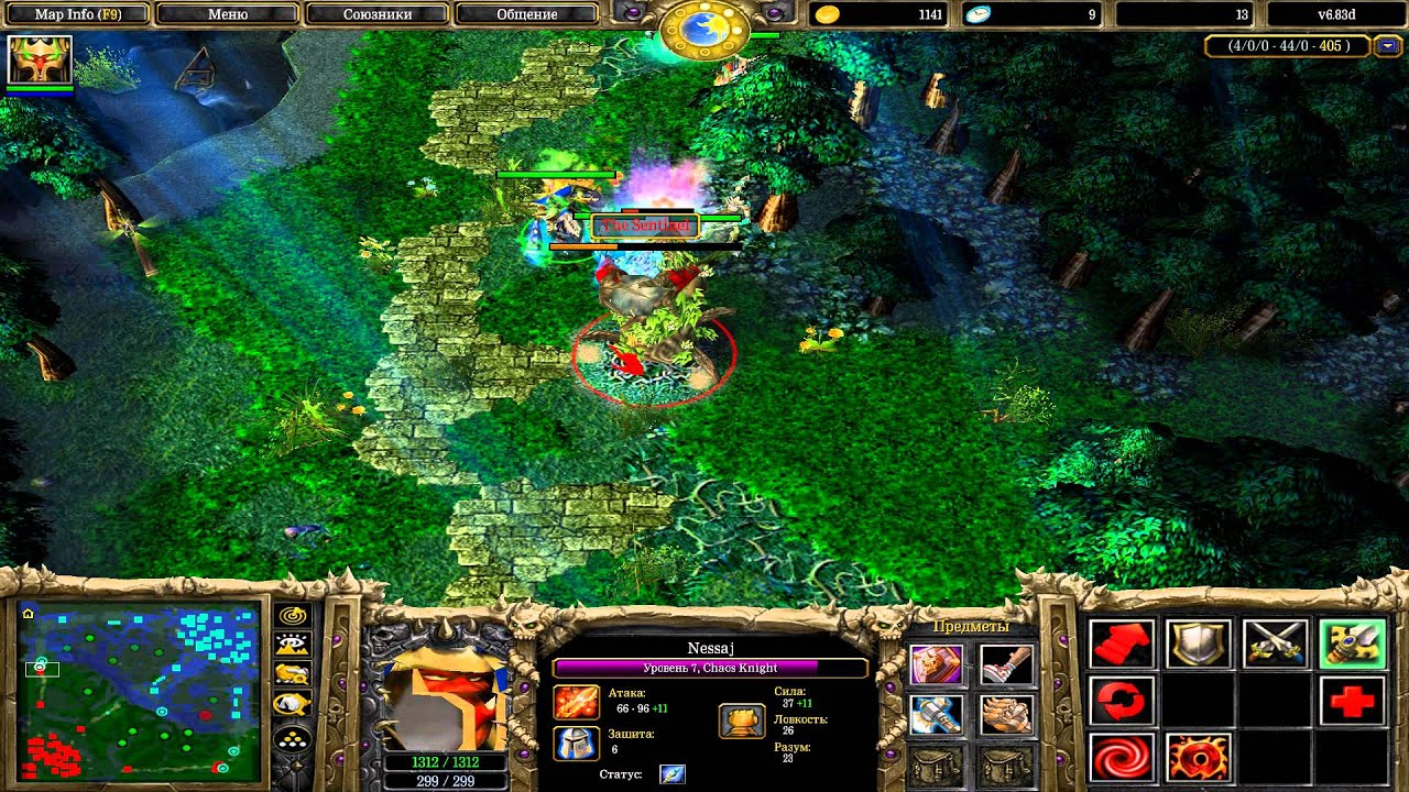 dota 1 chaos knight 6 83d youtube
