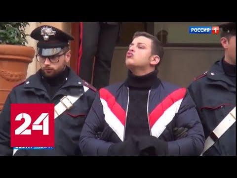 Коронавирус может стать идеальным оружием мафии - Россия 24