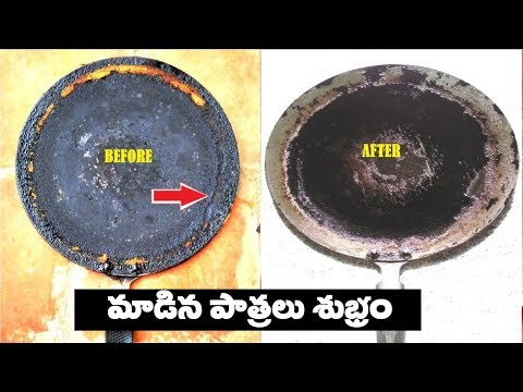 Tip: Cleaning Oil Layer formed Dosa Pan || How to clean dosa Pan-How to clean nonstick dosa pan