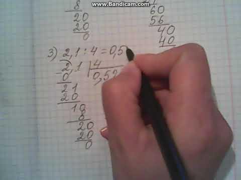 3 деление десятичных дробей 1 часть
