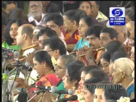 pancharatna keerthanas ms subbulakshmi