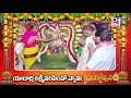 Brahmotsavam Idi Brahmotsavam Song | Yadagiri Gutta Laxmi Narasimha Bhakthi Songs| GT TV