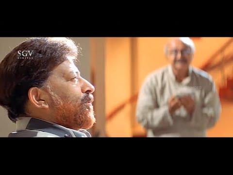 ನಾನು-ದೇವರು-ಆಗಿದ್ರೆ,-ನಿಮ್ಮ-ಮಕ್ಕಳನ್ನ-ವಾಪಸ್ಸು-ತಂದು-ಕೊಡ್ತಿದೆ- -dr.vishnuvardhan- -kadamba-movie-scene