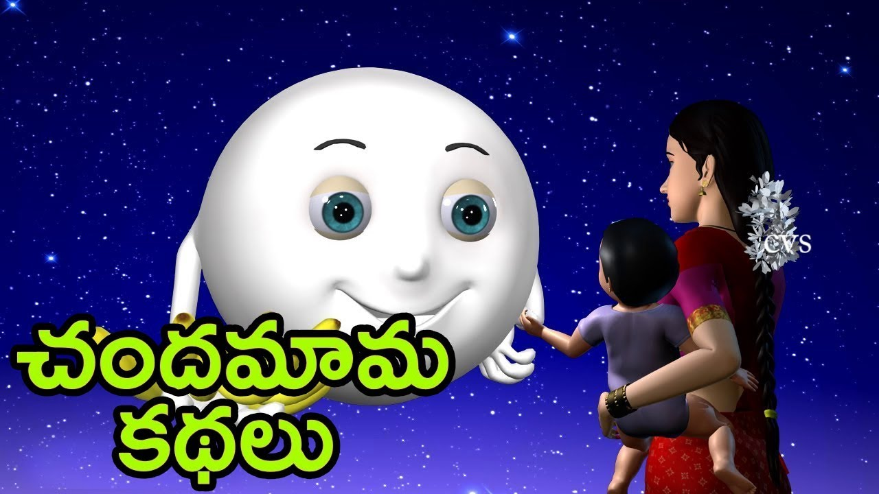 Telugu Chandamama Kathalu Books Pdf