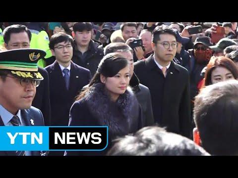 현송월 등 北 사전점검단, 강릉 도착 / YTN