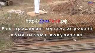 видео Металлопрокат и его история