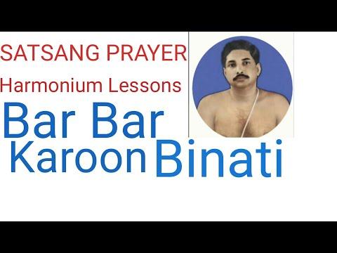 How to Play Bar Bar karoon Binati on Harmonium lesson of Sri Sri Thakur Anukula Chandra easily