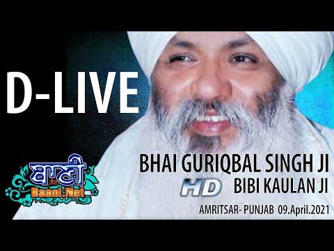 D-Live-Bhai-Guriqbal-Singh-Ji-Bibi-Kaulan-Ji-From-Amritsar-Punjab-9-April-2021