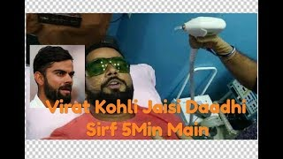 I Want Shape of My Beard Like Virat Kohli -  Laser Permanent Hair Removal