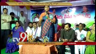 YCP Roja satires on Pawan Kalyan - TV9