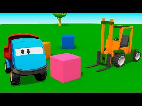 Мультики для малышей про машинки: Грузовичок Лева и Погрузчик - мультфильм конструктор