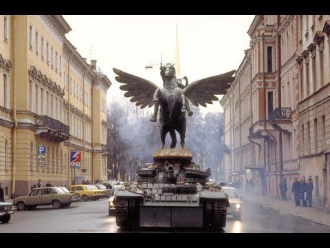 GoldenEye - Archives/Tank chase rescore