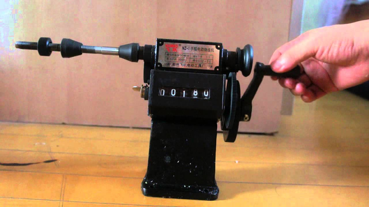 NZ-1 Manual Hand Coil Electric Counting Winding Winder Machine NEW