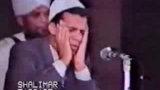 يقلد الشيخ عبد الباسط عبد الصمد  بحضور ه