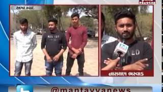 Ahmedabad: NSUI says, Transfer of Gyanodaya School from Jamalpur to Vastral is illegal