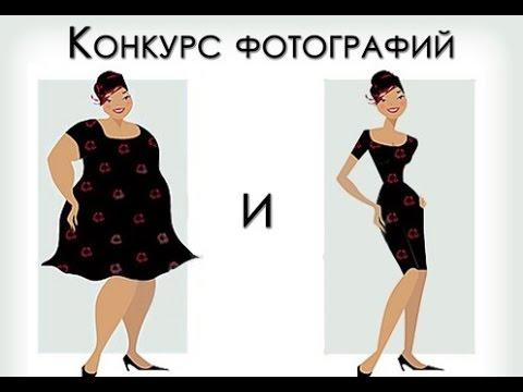 как похудеть на один размер за неделю