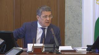 UTV. Взбодритесь пожалуйста Радий Хабиров снова недоволен работой министерства ЖКХ