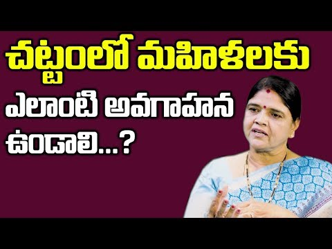 Legal Rights Of Every Woman    Every Women Should Watch    Kalpavalli    SumanTV Life