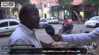 بالفيديو| أهالي بسرايا القبة: حفرة بن سندر فخ لأطفالنا و شيوخنا