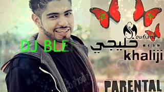 Khaliji  Dj Blend Shark Remix Ahou & Malat 3alik KHALIJI 2015