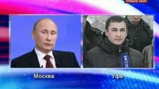 Приемы словесной импровизации в исполнении В.В.Путина