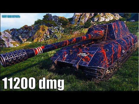 НЕМЕЦКАЯ МОЩЬ 🌟 11200 dmg 🌟 Jagdpanzer E 100 World of Tanks gameplay