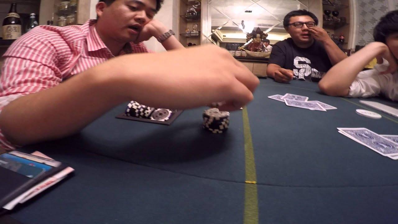 Pokerrr