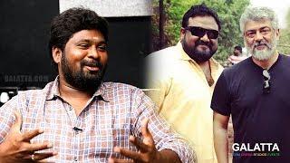 Stunt Master Dileep interview | Ajith | Nayanthara | Siva | STR | Vijay Swthupathy CCV