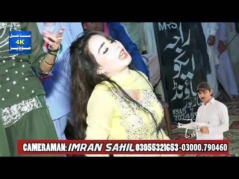 Pakistani Hot Mujra Dance Full HD 4k Quality