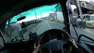 通ってみたら案外早い?【大型トラックはNGだけど…】東京立川→埼玉県狭山までの抜け道? R16避ける道? <元 大型トラック運転手の以前の備忘録>
