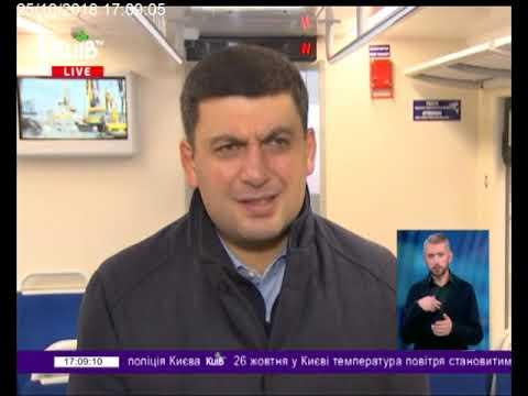 Телеканал Київ: 25.10.18 Київ Live 17.00