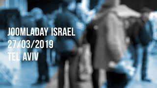 JoomlaDay Israel