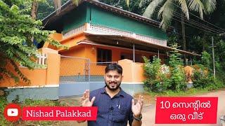House For Sale @ കല്ലടിക്കോട് വീടും സ്ഥലവും വില്പനക്ക് 10 സെന്റിൽ 1000 Sqrft