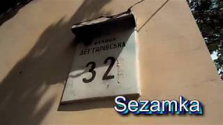 Дом № 32 Дегтяривская улица Шевченковский район Улицы Киева